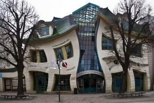 Интересные дома.