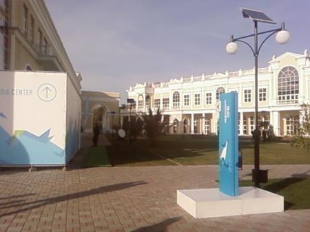 Олимпийский Сочи 23 февраля 2014г.