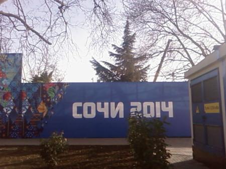 Олимпийский Сочи в последний день Зимних Олимпийских игр 2014 года
