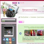 mir_radosthrist_ru 3
